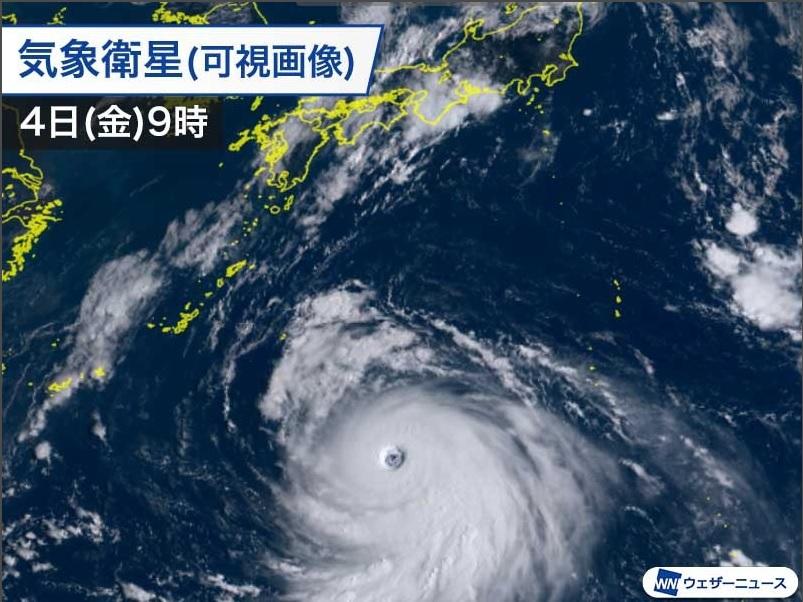 2020 台風 号 情報 10 台風10号最新情報_位置と進路予想 2020年9月6日午前8時現在